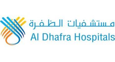 Al Dhafra Medical Center