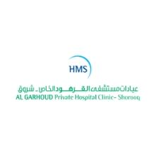 Al Garhoud Private Hospital Clinic Shorooq | Skin Specialist In Dubai | Best Dental Clinic In Dubai