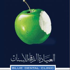 Blue Dental Clinic