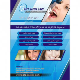 City Alpha Care Poly Clinic