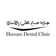 Hussam Dental Clinic