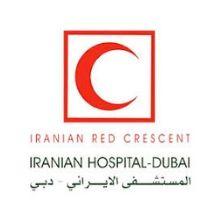Iranian Hospital Dubai