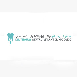 Dr Thomas Dental Implant Clinic Dmcc