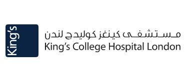 Kings College Hospital London Br Of Kch Healthcare LLC