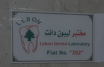Lebon Dental Laboratory