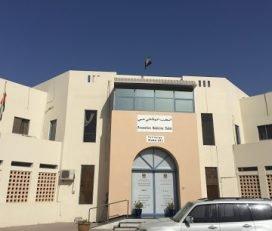Preventative Medical Center – Dubai