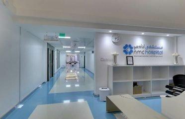 NMC Royal Hospital DIP