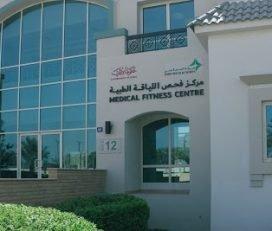 Knowledge Village Medical Fitness Center