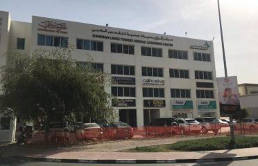Jumeirah Lake Towers Medical Screening Center