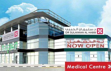 Dr Sulaiman Al Habib Hospital in Dubai