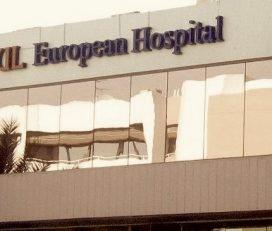 Belhoul European Hospital(L.L.C.)