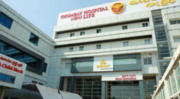 Thumbay Hospital Fujairah