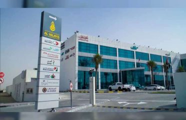 Al Yalayis Medical Fitness Center