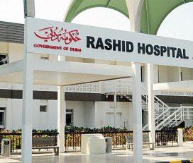 Rashid Hospital