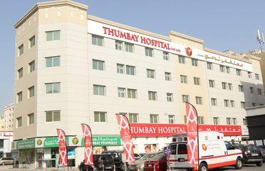 Thumbay Hospital Daycare
