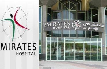 Emirates Hospital Clinic