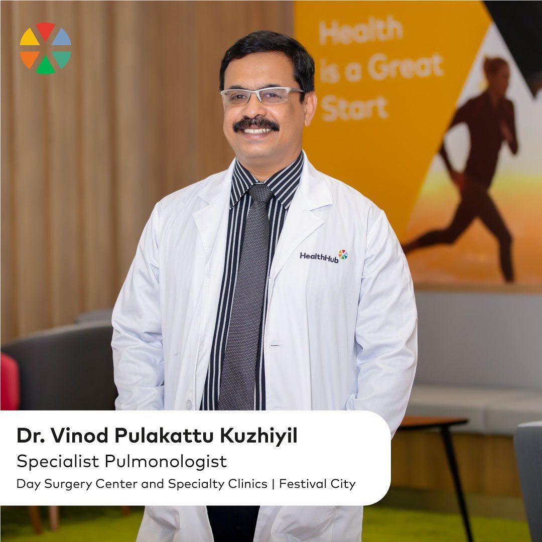 HealthHub International City Clinic