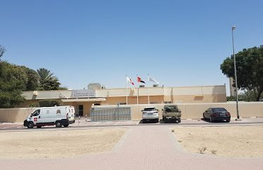 Al Lusaily Health Center