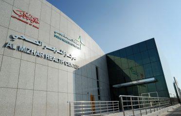 Al Mizhar Health Center