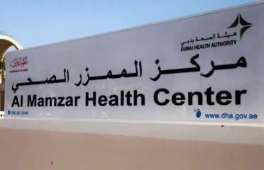 Al Mamzar Health Center