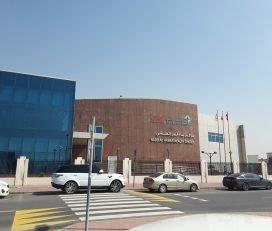 Al Barsha Health Center