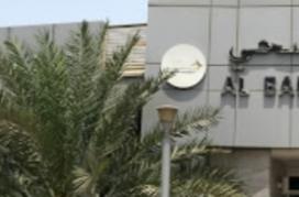Al Badaa Health Center