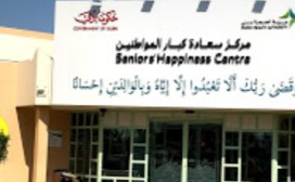 Senior Happiness centre