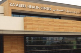 Za'abeel Health Center