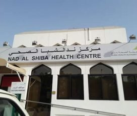 Nad Al Sheba Health Center