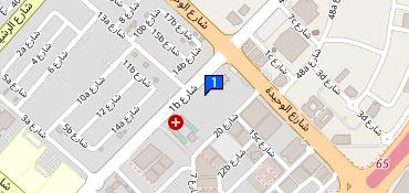 Hor Al Anz Health Centre