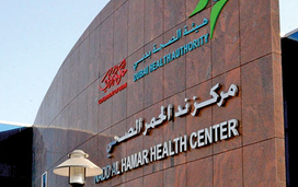 Nad Al Hamr Primary Health Care Centre