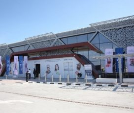 Emirates Field Hospital (Dubai Parks and Resorts Field Hospital) SEHA