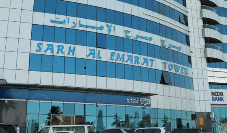 Basmat Albayan Medical Center