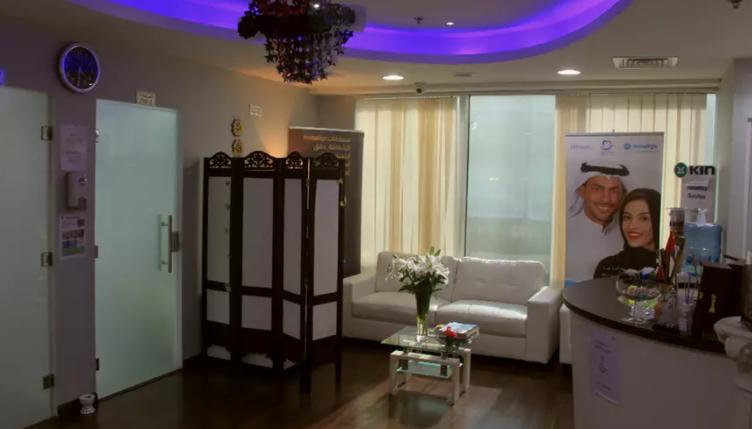 Rona Rabah Dental Clinic, Business Bay
