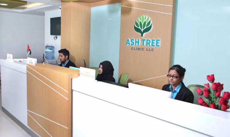 Ash Tree Clinic